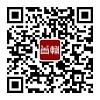 首辅微信公众号二维码(0.5米).jpg